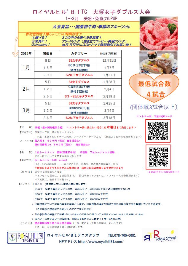 Screenshot_2019-02-19 Xl0000014 xls - 0b92de157eafd802956ae3a6e97298c3 pdf