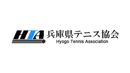 兵庫県テニス協会