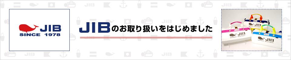 top_banner04