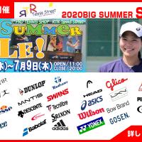 RTRテニスストリート2020BIG-SUMMER-SALE-!