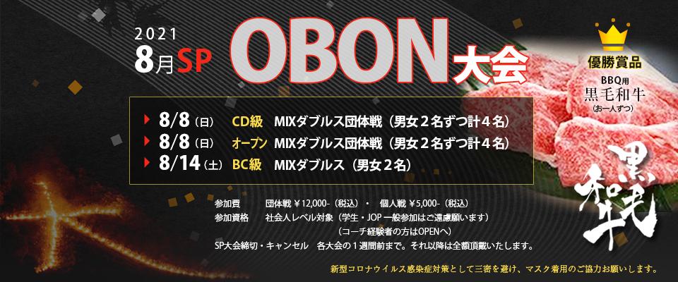 bnr_2021_obon